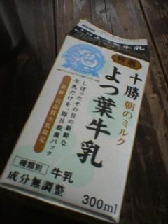 200510251039002