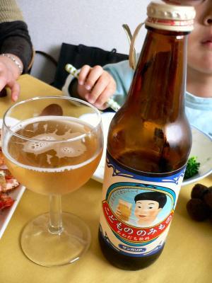 子供用ビール