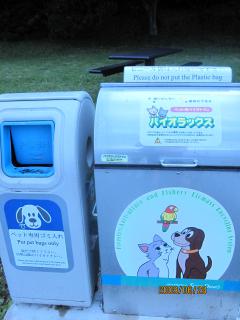 浜名湖のゴミ箱.jpeg