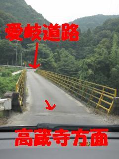 すれ違えない橋