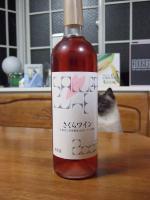さくらワイン01