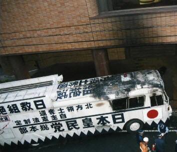 中国領事館に在日韓国人が突入