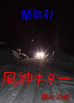 q042.jpg