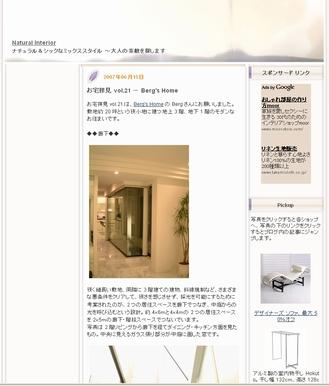 20070616040803.jpg