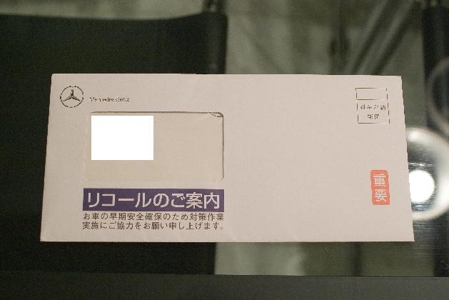 20071210002716.jpg