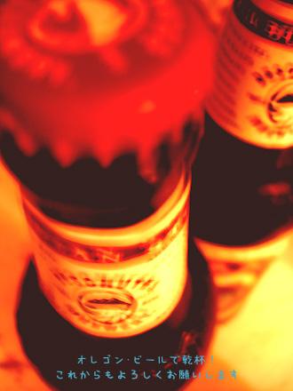beer020106