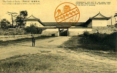 大阪城跡京橋口門