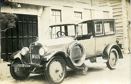 ハドソン社製の自動車