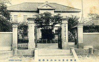 福知山中学校