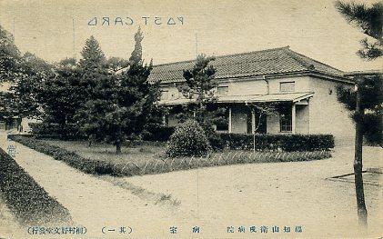 福知山衛戍病院 病室