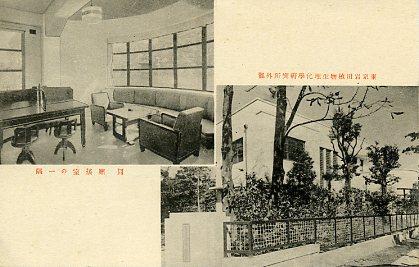 岩田植物生理化学研究所4