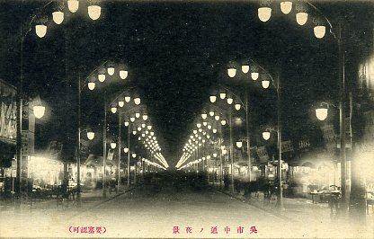 呉市本通り夜景