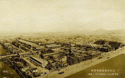 大日本麦酒札幌工場