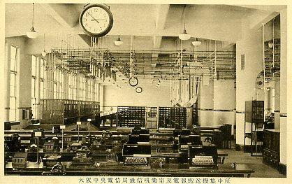 大阪中央電信局現業室