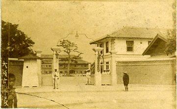 大阪歩兵第二十連隊