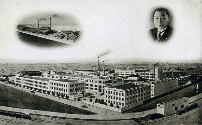 第一工業製薬1