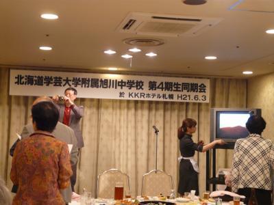 20090603-4旭川付属同期会、朝倉先生、美瑛の里 032