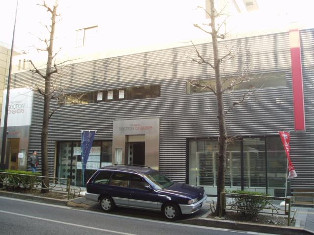 P2140011.jpg