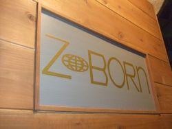 ZBORN 002.jpg
