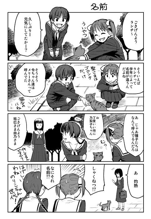 yamagyu6.jpg