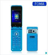 f902is_blue.jpg