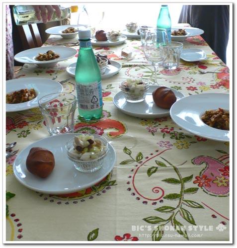 料理ブログ,シチリア料理