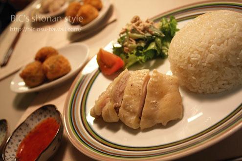 料理ブログ,海南チキンライス