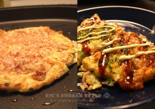お料理ブログ