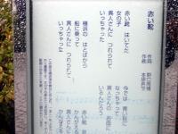 yokohama-queenmary2-048.jpg