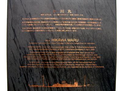 yokohama-queenmary2-066.jpg