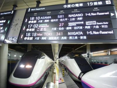 akihabara080222_02.jpg