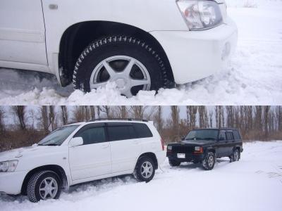 snowattackinogatamura02.jpg