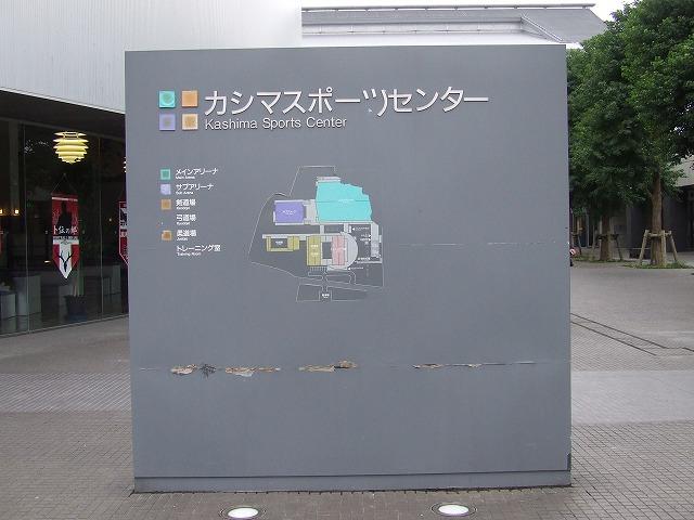 DSCF2081.jpg
