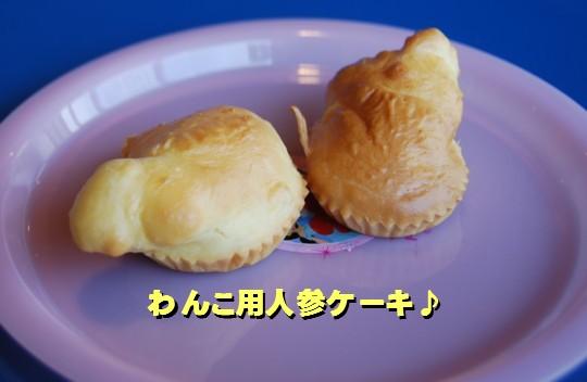 miuracafe10.jpg