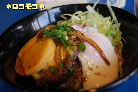 miuracafe9.jpg