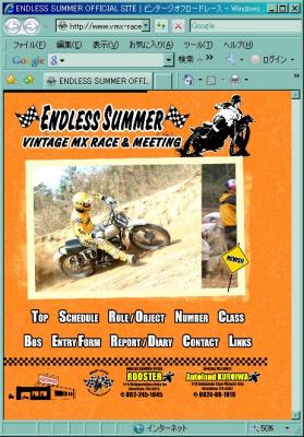 ENDLESS SUMMER OFFICIAL HP