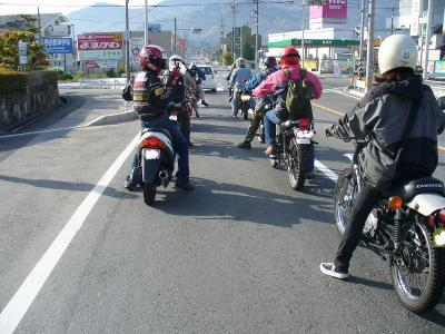 P1070841.jpg