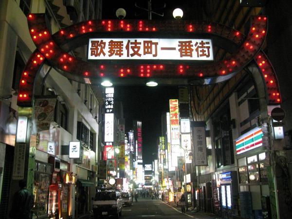 歌舞伎町4