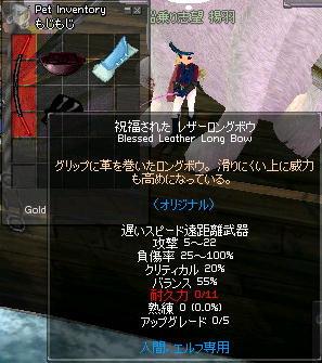 2009080304.jpg