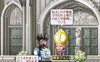 牧師さん!