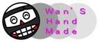 wans-b.jpg