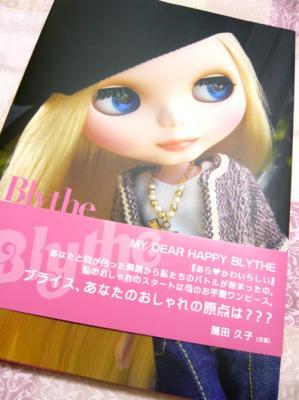 P1070789 コピー