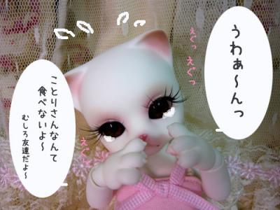zuzu005.jpg