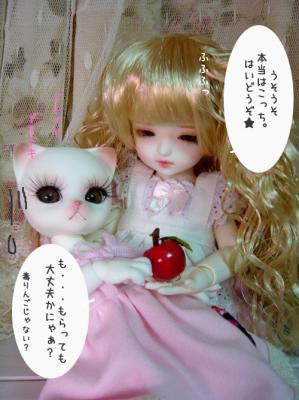 zuzu006.jpg