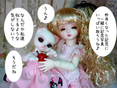 zuzu007.jpg