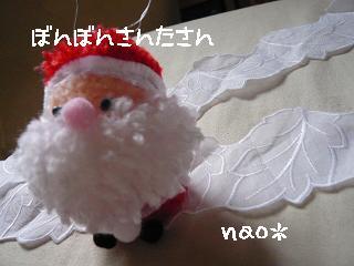 gazou 1322