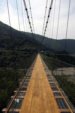 谷瀬の吊橋