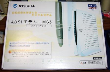 NTT ADSLモデム-MS5