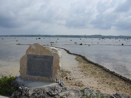佐和田の浜・魚垣