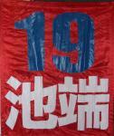 2005-17-Ikes.jpg